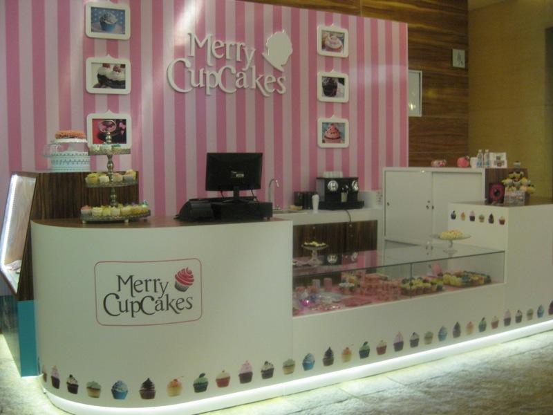 Como Decorar Una Tienda De Cupcakes Pinturas Arte Nuevo